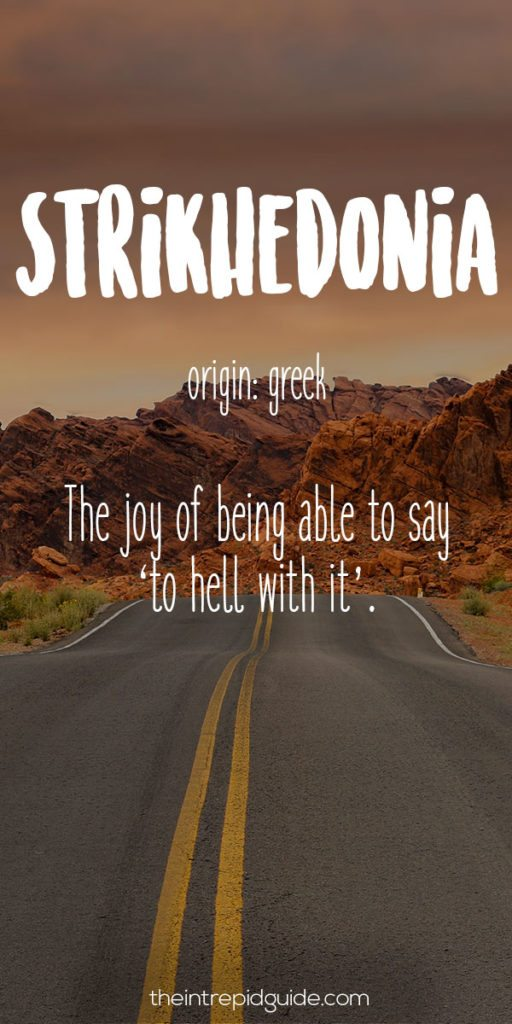 Travel-Words-Strikhedonia